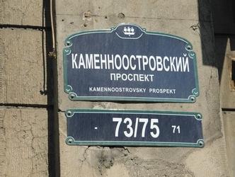 ПРОСТРАНСТВА РОССИИ / SPACES OF RUSSIA / RUSSISCHEN RAUMFAHRT